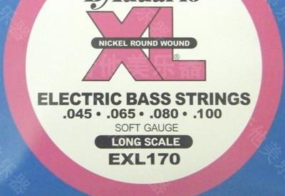 2pcs/lot Electric bass strings patrizia d' electric bass strings exl170 set string(China (Mainland))