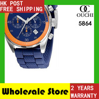 2013 Christmas Gift! HK Post Free Shipping ceramic analog water resistant mens sports wrist watches AR5864+ gift box (6.27)