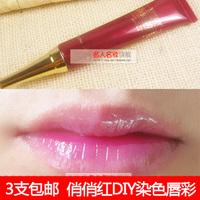 Magic diy 3 lip gloss heterochrosis lip gloss prime red lips pink baby  2pcs/set