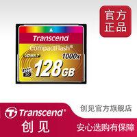 Uninspired 128g 1000x transcend cf flash memory card high speed slr card
