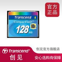 Uninspired ultra high cf card 128m slc chip original