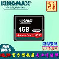 Kingmax high speed cf memory card 4g 133x slr camera card