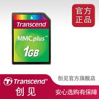 Original transcend mmc ts1gmmc4 1g high speed dual voltage mmc
