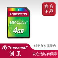 Original transcend mmc ts4gmmc4 4g high speed dual voltage mmc