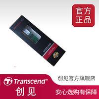 Original transcend 4g ddr3 1333 desktop ram bar screwdriver