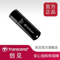 Transcend jetflash jf700 700 8g usb flash drive high speed usb 3.0 lanyard