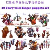 395pcs  Fairy Tales Finger Puppets Set Children Education Doll Plush Finger Puppets Free Shipping