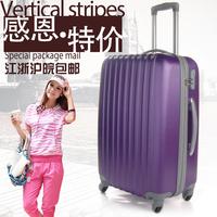 Abs luggage trolley luggage female universal wheels travel bag 20 24 28