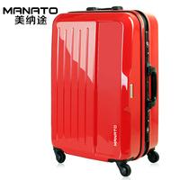 Manato universal wheels trolley luggage travel bag luggage male luggage bag female aluminium frame