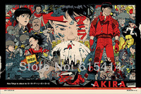 "01 Akira 21""x14"" inch wall Poster with Tracking Number"
