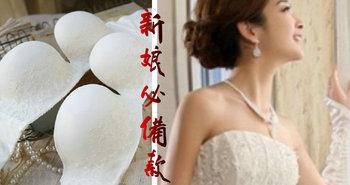 Elizabeth beige embroidery thin thick slip-resistant silica gel underwear bra set