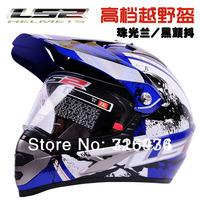 Cross-country motorcycle helmet cross-country motorcycle helmet cross-country helmet ls2 mx433 new