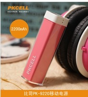 PKCELL Mini charging Po battery backup 2200mAh Portable Power External Battery Charger Power Bank