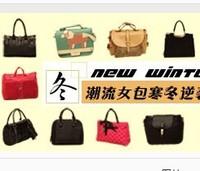 15 9.9 women's handbag
