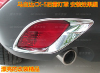 Rear Fog Light Lamp Cover Trim For Mazda  CX-5 CX5 2012 2013 High Quality with ABS 2pcs per set  free shipping