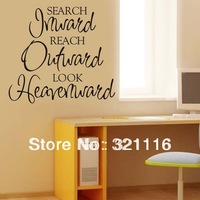 English Famous Saying Home Decor Removable Waterproof PVC Wall Sticker-Search Inward Reach Outward... (23.6 x 23.6in/set)