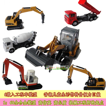 Alloy engineering car model forkfuls mixer truck mining machine dump truck artificial cars