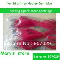 free shipping (10pcs/lot) heating tube for 3D printer nozzles 6 * 15 12V/40W cartridge heater 1m length