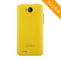 Orange original greenorange m2 s jelly mobile phone crystal back cover shell battery cover