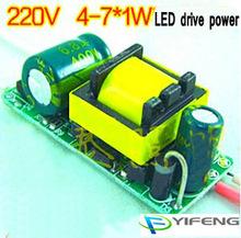 E27/E14/GU5.3/GU10/B22,LED constant current drive power, bulb power,4-7 * 1W built-in LED power supply(China (Mainland))