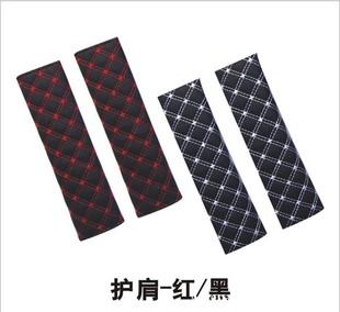 free shipping 10pars Auto supplies safety seat belt shoulder pad car seat belt sheath shezthed Seat belt shoulder(China (Mainland))