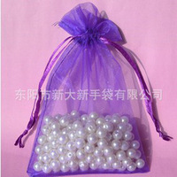 200pcs/lot Gift Bags 13x18cm Organza Drawstring Bag Jewelry Gift Pouch candy large Bags Fit  Wedding&Party Free Shipping