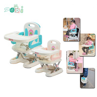 Baby dining chair child bb portable stool dining table multifunctional folding baby dining chair