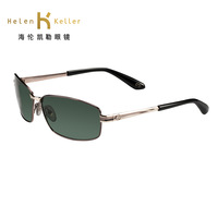 New arrival helen keller male polarized sunglasses myopia sunglasses h1355mt