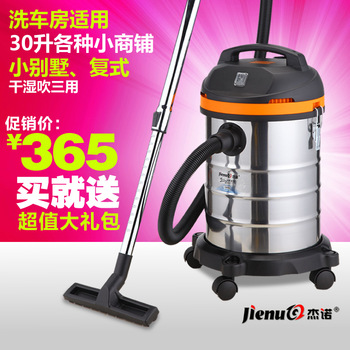Refinement Genon high power industrial vacuum cleaner dry and wet carpet mites vacuum cleaner 30l