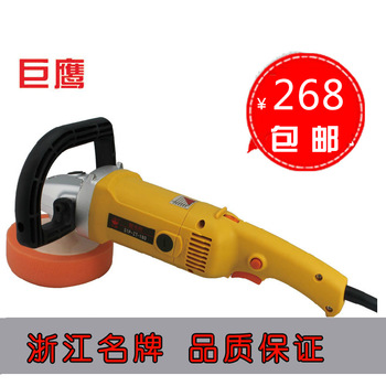 Gianteagle car professional beauty high speed polishing machine grinding machine floor stone waxing machine