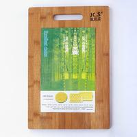 Eco-friendly antibiotic bamboo cutting board sink chopping block chopping board cutting board thickening