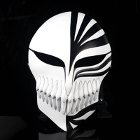 Halloween mask ,A god of death mask Holiday party  Costume props