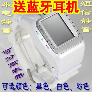 2012 watch mobile phone yami meters watch mobile phone male Women ultra-thin watch mobile phone