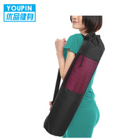 Yoga mat bag mesh bag