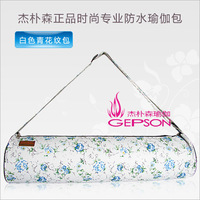 Professional waterproof fancy yoga bag yoga bag white blue