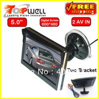 Free Shipping LED Backlight 2 Bracket-Stand Alone Bracket & Suction Cup Mount Bracket 5'' Digital 640*RGB*480 HD Car Monitor