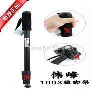 Weifeng wt-1003 slr camera monopod digital camera video camera horn frame portable hiking pole