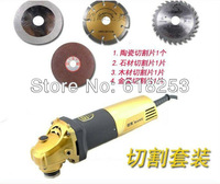 220-240v 880w 100mm industrial grinder CUTTING SET patented anti-burn over-load protection soft start 100% copper motor