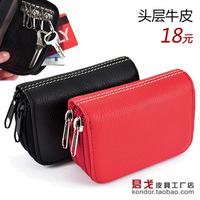 Genuine leather key wallet coin purse card holder mini double layer zipper male fashion women's key bag