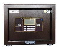 Safe Depository Box Cash Jewelry Gun File Electronic For Home Office 3C-D298-Brown