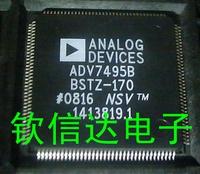 adv7495bbstz-170