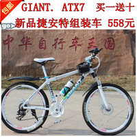 frame road bike Giant giant mountain bike variable speed mountain bike aluminum alloy atx7 double disc  Free Shipping