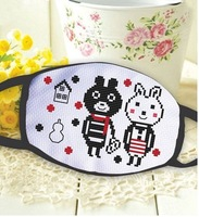 Cross stitch masks kz-019