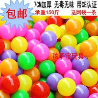 7cm thickening eco-friendly ocean ball wave toy ball mesh bag