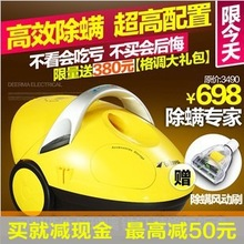 wholesale belt vacuum cleaner