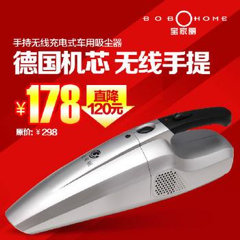 2810 car handheld wireless charge car vacuum cleaner mini household