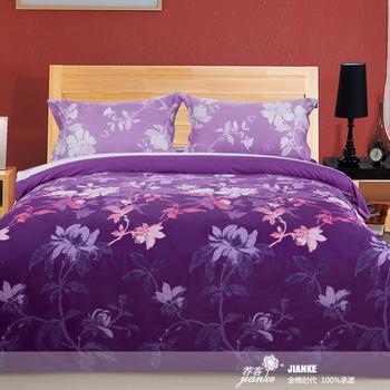 Textile cotton satin 100% reactive print bed sheet quilt pillow case 4 piece set