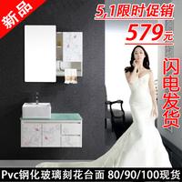 Pvc bathroom cabinet countertop wash basin bathroom cabinet combination wash station