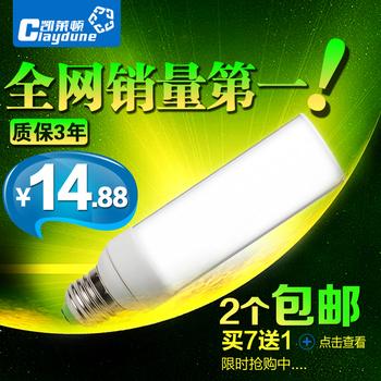 Led horizontal plug lamp energy saving bulb 3w 5w 7w 9w tile super bright corn light big e27 screw-mount bulb 3wled