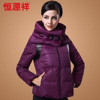 Heng YUAN XIANG women's winter thermal down coat female short design 1185